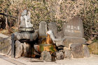 Japanese scripts in front of a shrine in Owakudani Valley
