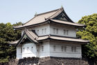 Guardhouse outside Imperial Palace
